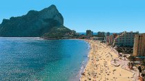 Dancing in Scenic Calpe At The Hotel Diamante Beach